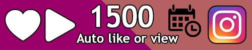 1500 بازدید ویدئو و لایک خودکار اینستاگرام