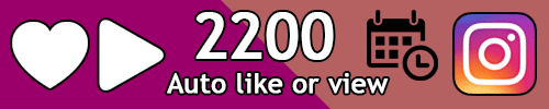2200 بازدید ویدئو و لایک خودکار اینستاگرام