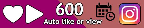 600 بازدید ویدئو و لایک خودکار اینستاگرام
