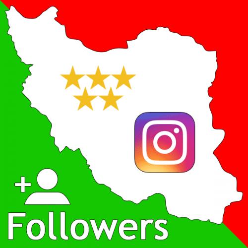 فالوور ایرانی اینستاگرام کیفیت عالی